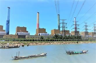中央宣告生煤條例無效 中市府今收到行政院公文