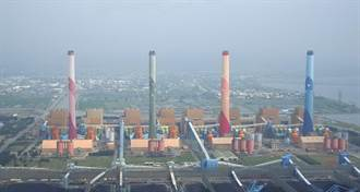 條文無效憂增煤!台電:不影響增氣減煤與環保改善決心