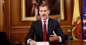 劃清界線!西班牙國王放棄繼承遺產 取消老國王生活津貼