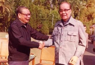 戴瑞明》台灣小康計畫之父