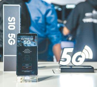 專家傳真-5G釋照收入該如何有效運用?
