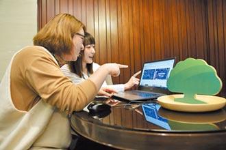 線上學習夯 國泰人樂享有薪學習假