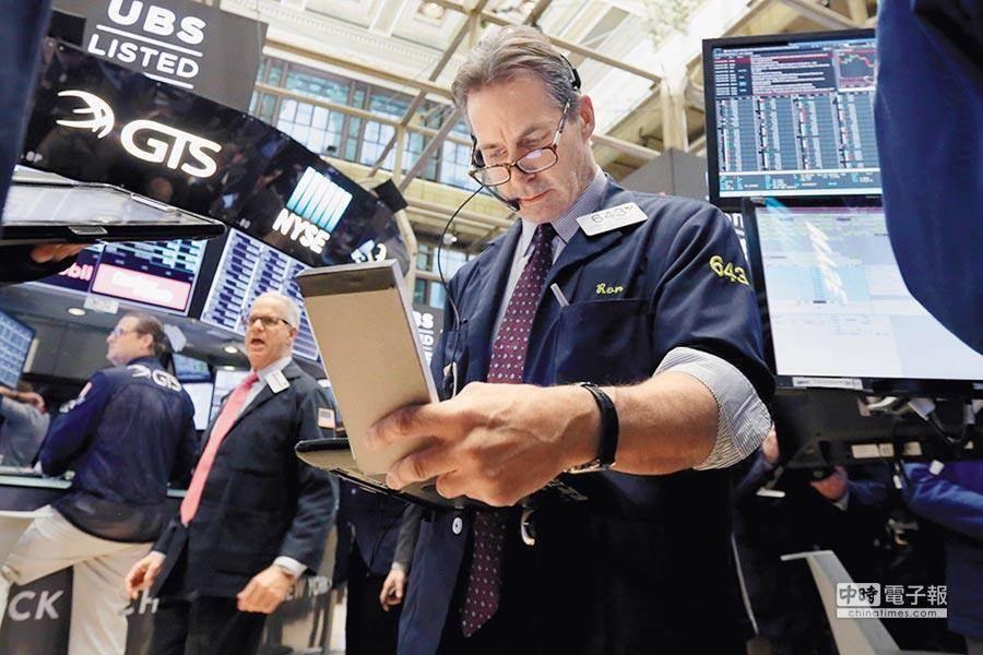 美股3大指數期貨暴跌。(圖/美聯社)