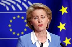 歐盟開始鐵腕 非公民禁止入境 大城設醫療優先車道