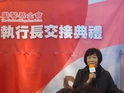 紀惠容卸任勵馨執行長 盼轉任監委、擔任國家人權委員
