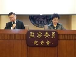 監院請行政院教育部 檢討樂齡教育政策