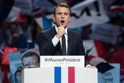 馬克宏如何帶領法國變革?必須先放棄自己的國家