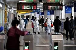 韓國自19日起 擴大對所有旅客實施入境管制