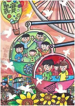 麗寶樂園買一送一 繪畫徵件比賽開跑