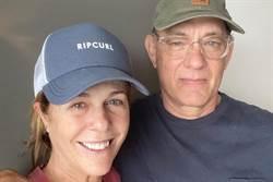 美國影星湯姆·漢克斯 治愈新冠肺炎出院