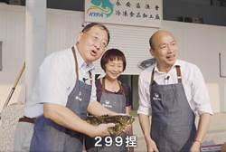 賣魚郎助陣 石斑魚訂單飆破百萬