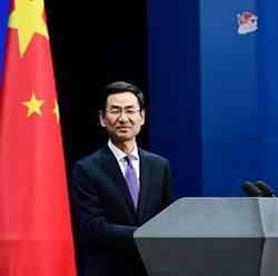 川普稱新冠肺炎為「中國病毒」 陸外交部:堅決反對