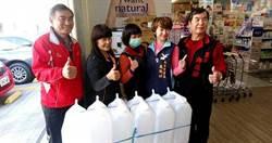 【防疫情報】把握最後3天 「水神抗菌液」免費領取到3/20