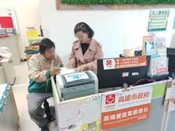 勞工局帶頭進用高年級生 鼓勵企業雇退休再就業