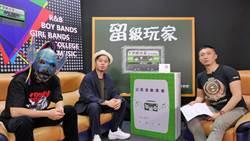黃子軒鼓勵疫情期間多創作 報名台灣原創流行音樂大獎