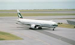 國泰航空續命? 出售6架波音777