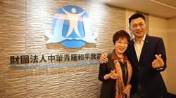 獨家》江啟臣:我是台灣人、也是中國人
