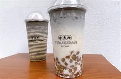 芝麻控必衝!濃郁系擂茶鮮奶吃得到米香連外型都絕美