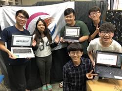 高科大學生會與校方並肩抗疫 50個學生粉專連線宣傳懶人包