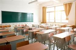 南部另所國立大學女碩班生接觸確診者  37人暫停到校
