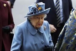 白金漢宮宣布 英女王伊麗莎白二世遷溫莎堡避疫