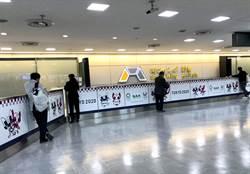 成田機場檢疫所因病毒檢測試管摔破遭汙染