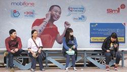 專家傳真-越南電信產業發展趨勢