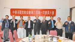中華液壓協會新理事長 胡伯服當選