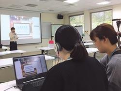 工研院推出ITRI COLLEGE+知識訂閱平台