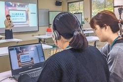 工研院數位學習 逆勢成長