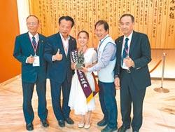 林佩貞獲全球熱愛生命獎章