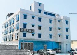 澎湖佛心旅館 供48套房助隔離