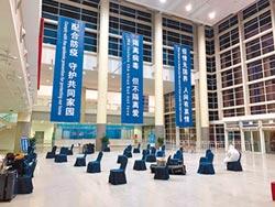 北京擬修改市容環境衛生條例 隨地吐痰、亂扔廢棄物須罰款