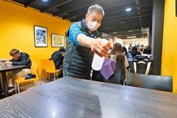 餐廳拉大桌距勤消毒 大家食安心