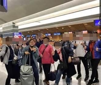 里長率團遊歐:「政府沒規定不能出國」 網狂罵:當台灣人都北七?
