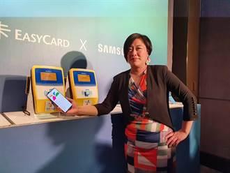 「嗶」進捷運!Samsung Pay悠遊卡今起開通
