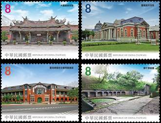 中華郵政3月20日發行臺灣古蹟郵票
