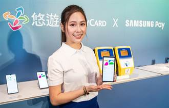 三星Samsung Pay悠遊卡即日上線 手機當悠遊卡隨手「嗶」隨手付