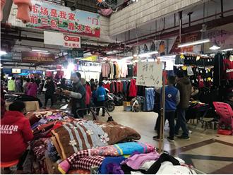 兩岸新時代》混亂又鮮活的小商品批發市場