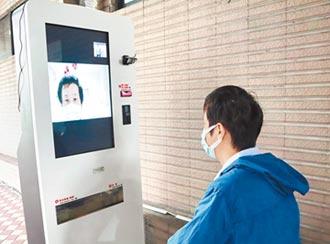 新北13間醫院診所 推通訊診療