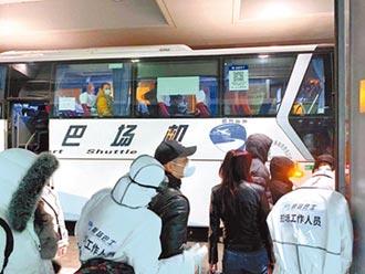 北京自費指定隔離 台商好折騰