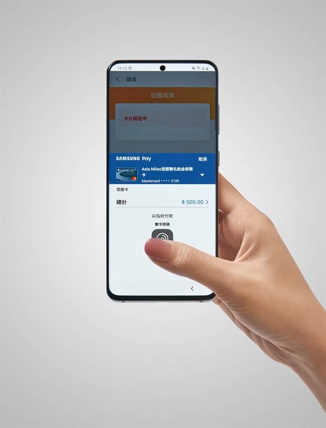 三星的Samsung Pay悠遊卡能夠透過「帳戶連結」去申請自動加值服務,也能以綁定指定6大銀行作信用卡線上加值服務。(三星提供)