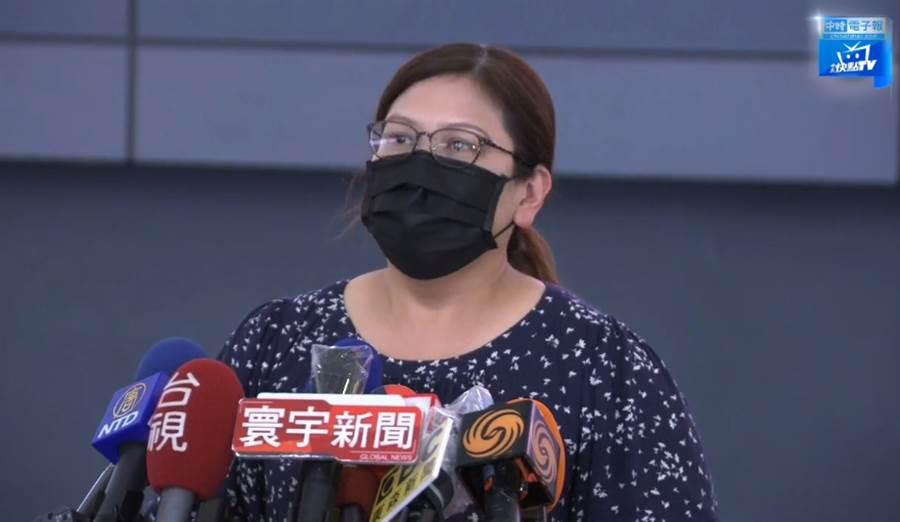 里長林綺芳揪團遊歐被罵翻,17日返台在機場出面說明。(中時電子報)