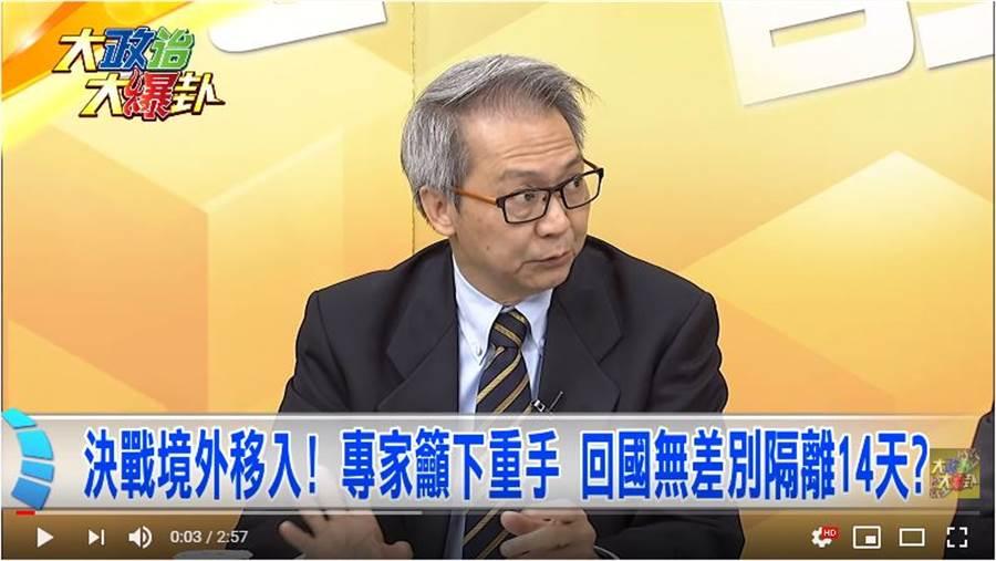 《大政治大爆卦》鎖國、斷航…台灣向世界下逐客令? 陳時中:幾乎了啦!