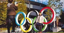 不畏疫情! 國際奧會:東京奧運如期舉辦