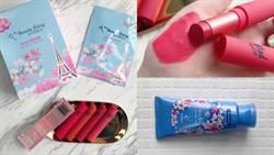 賞櫻不用去日本!5款限量櫻花限定版美妝包裝超療癒