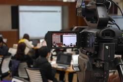北醫大師生暫緩出國 演講課程採線上授課