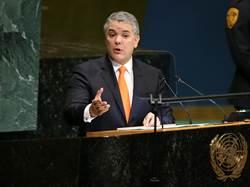 防新冠肺炎擴散 哥倫比亞宣布國家進入緊急狀態