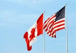 控制新冠肺炎疫情 加拿大美國擬封鎖部分邊境