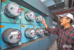 電價連四凍 維持每度2.6253元